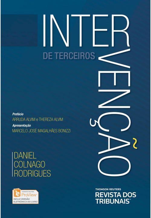 INTERVENCAO-DE-TERCEIROS-GOLNAGO-ETQ